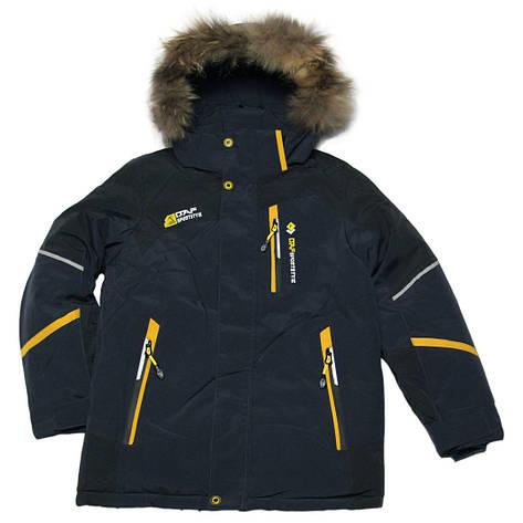 Зимняя удлиненная куртка для мальчика 146 рост синяя, фото 2