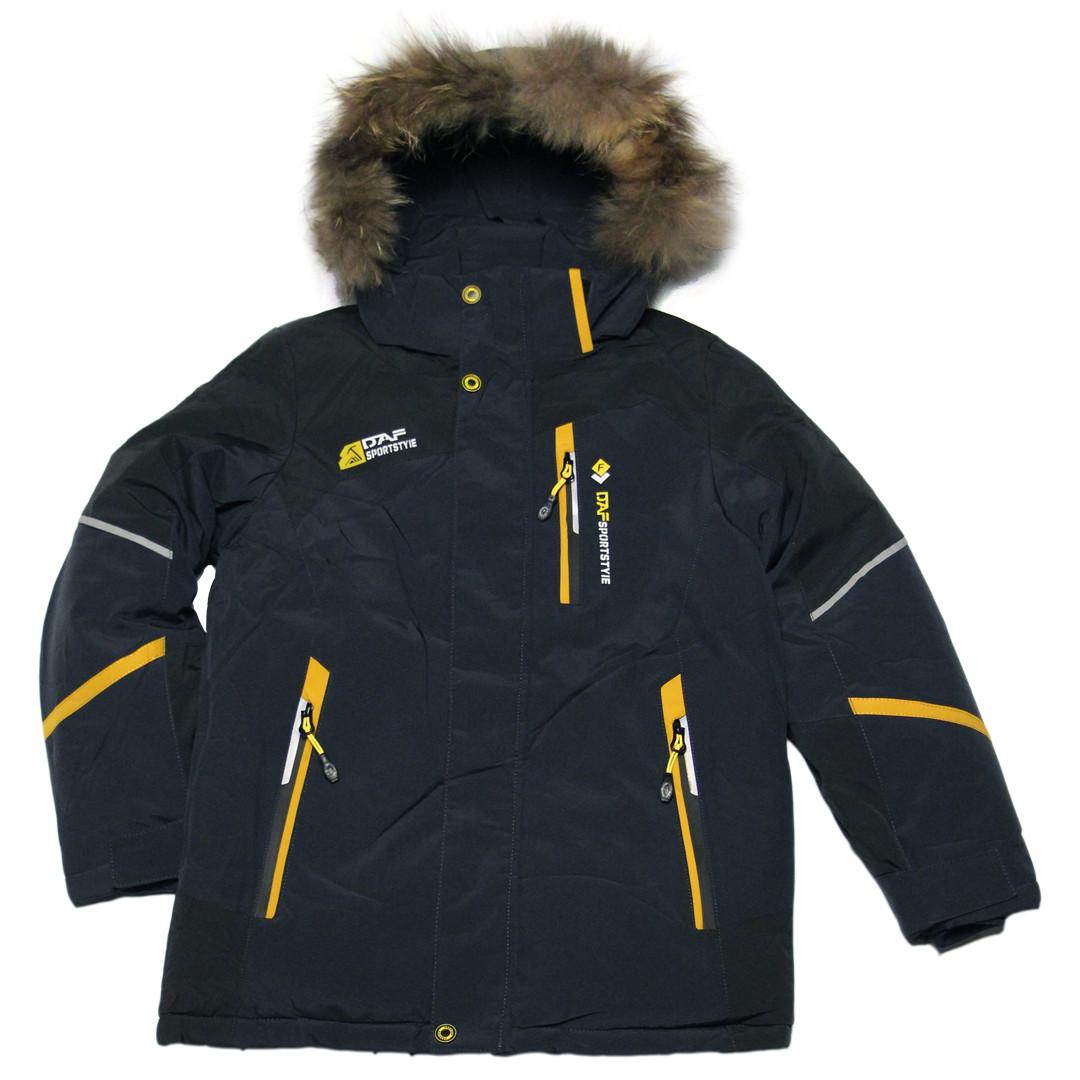 Зимняя удлиненная куртка для мальчика 146 рост синяя