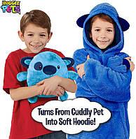 Дитяча толстовка іграшка 2 в 1 Huggle Pets Hoodie