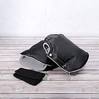 Муфта рукавички раздельные, на коляску / санки, универсальная, для рук, серый флис (цвет - черный)