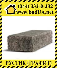 Фасадний камінь «Рустик» Графіт (кутовий) 185х35х60 мм
