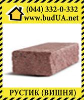 Фасадный камень «Рустик» Вишня (угловой) 185х35х60 мм, фото 1