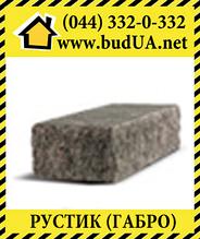 Фасадний камінь «Рустик» Габро (кутовий) 185х35х60 мм