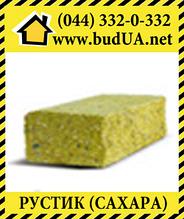 Фасадний камінь «Рустик» Цукру (кутовий) 185х35х60 мм