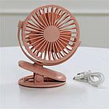 Аккумуляторный вентилятор на прищепке KONKA с подсветкой, фото 2