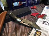 Охотничий нож ручной роботы MAD BULL B09, фото 8