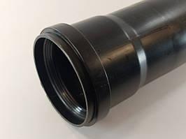Подовжувач 0,5 м (500мм) діаметр 80мм конденсаційний димохід чорний