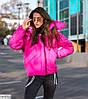 Женская зимняя куртка. Ткань - плащевка плотная аляска. Цвет- фуксия, сирень,ярко желтый,черный., фото 2
