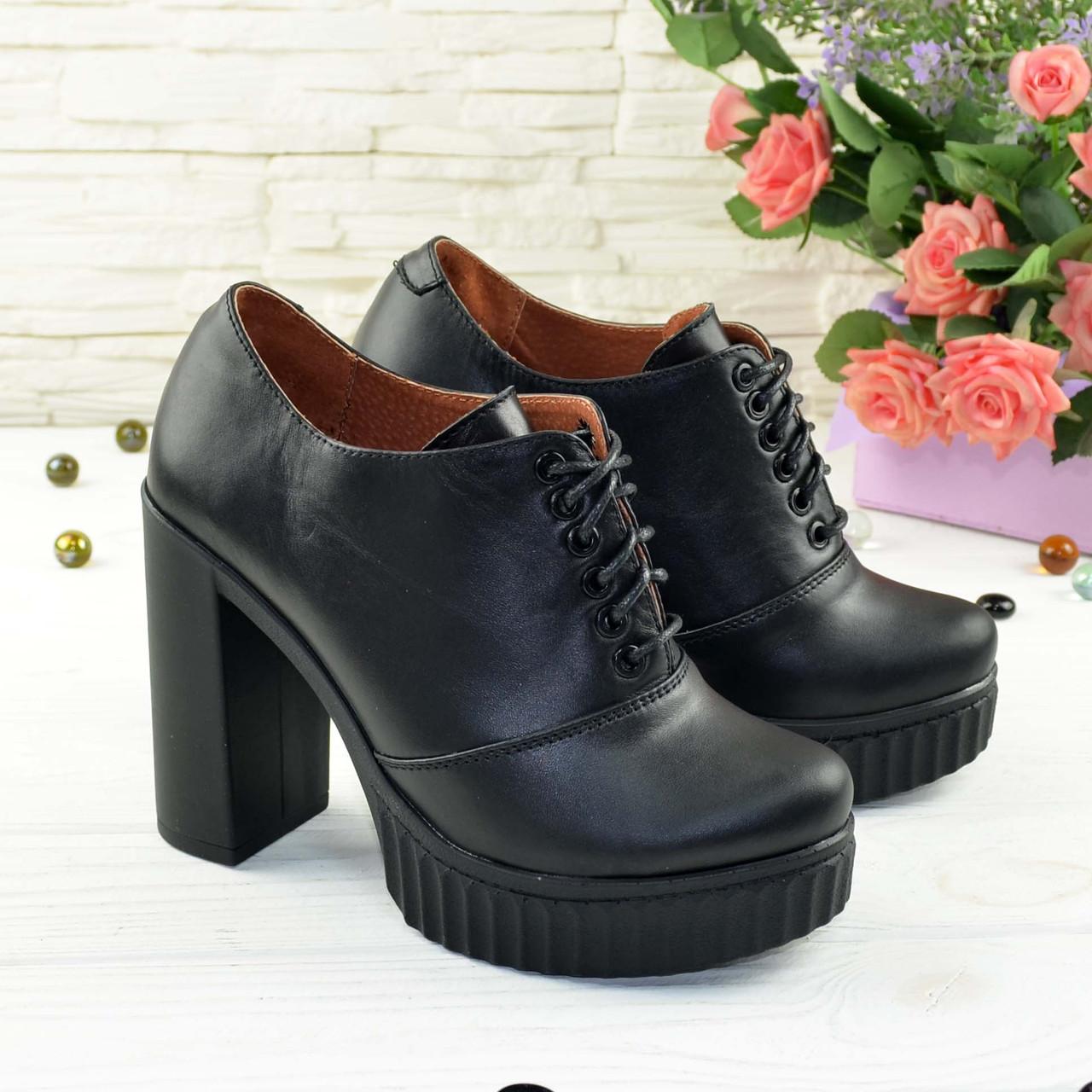 Женски кожаные туфли на тракторной подошве, на шнуровке.