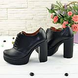 Женски кожаные туфли на тракторной подошве, на шнуровке., фото 3