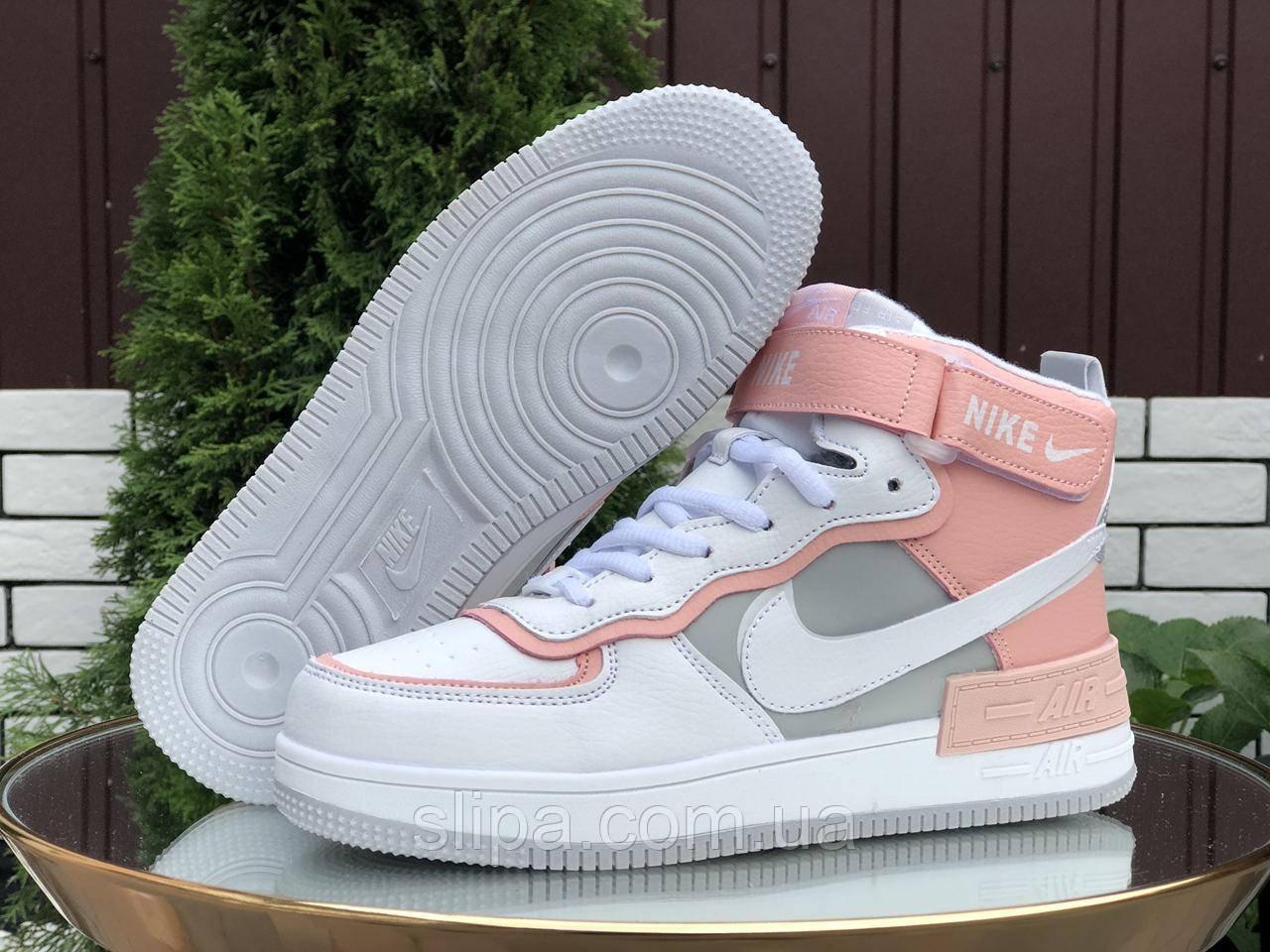 Женские кожаные зимние кроссовки на меху Nike Air Force 1 Shadow