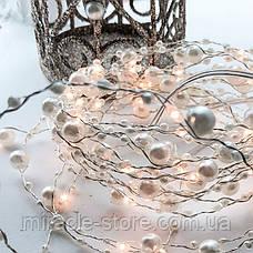 LED гірлянда з лампочками у вигляді перлів 2 метри на батарейках, фото 3