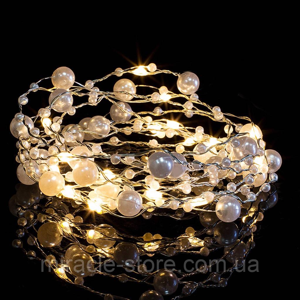 LED гірлянда з лампочками у вигляді перлів 2 метри на батарейках