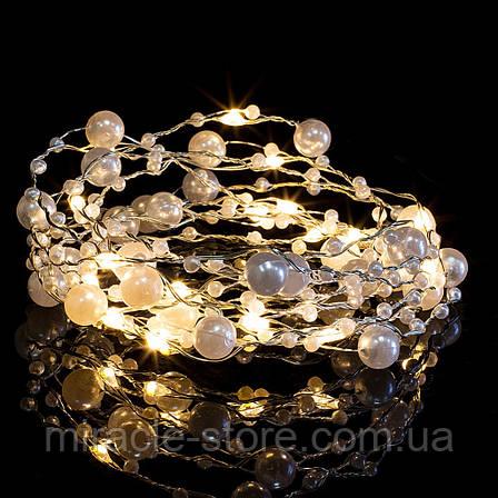 LED гірлянда з лампочками у вигляді перлів 2 метри на батарейках, фото 2