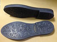 Подошва для обуви женская 2543