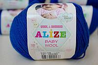 Нитки для вязания Baby Wool полушерсть синий