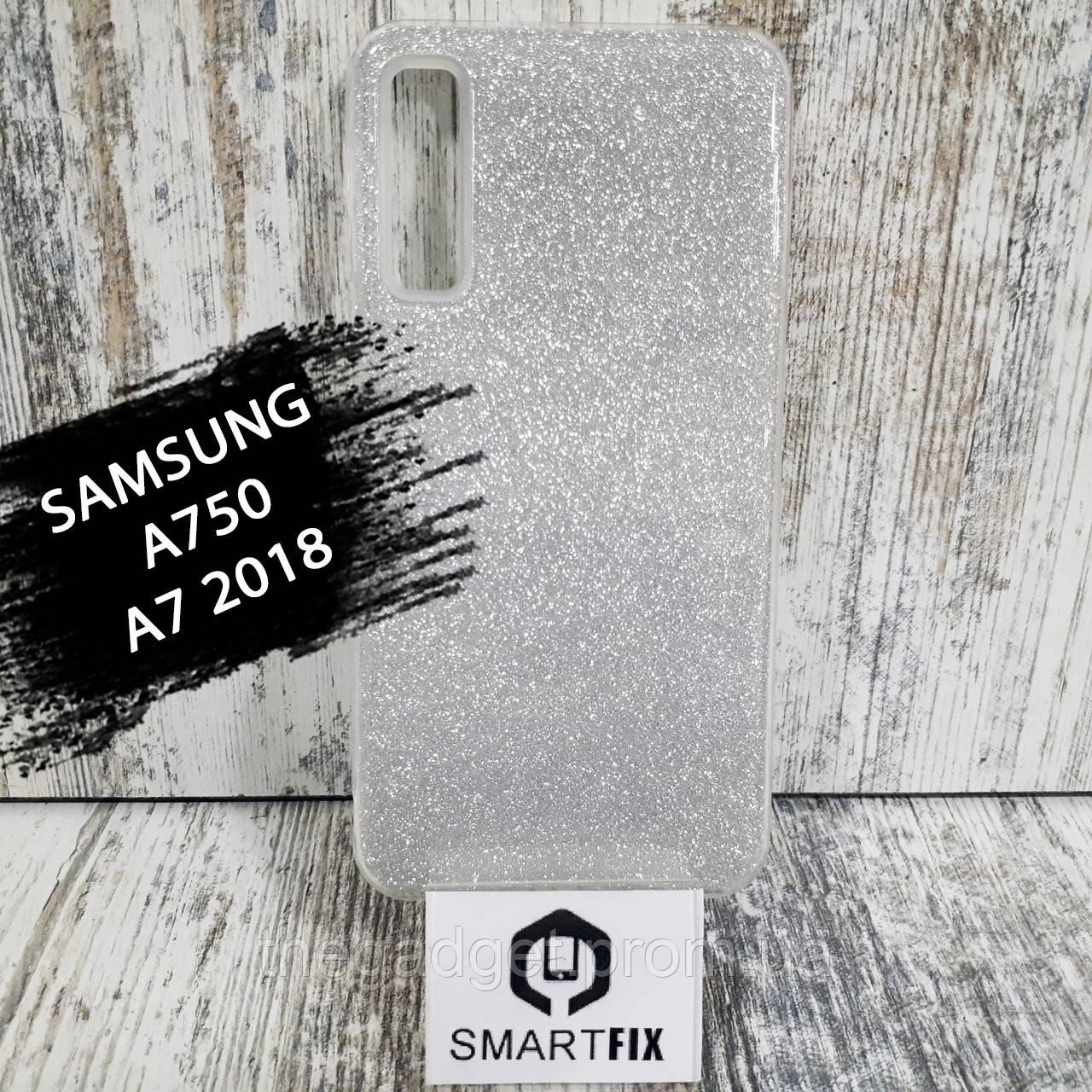 Блестящий чехол для Samsung A7 2018 (A750)  Серебристый