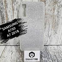 Блестящий чехол для Samsung A7 2018 (A750)  Серебристый, фото 1