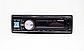 Автомагнітола 1DIN MP3-8500BT RGB/Bluetooth   Автомобільна магнітола   RGB панель + пульт управління, фото 7