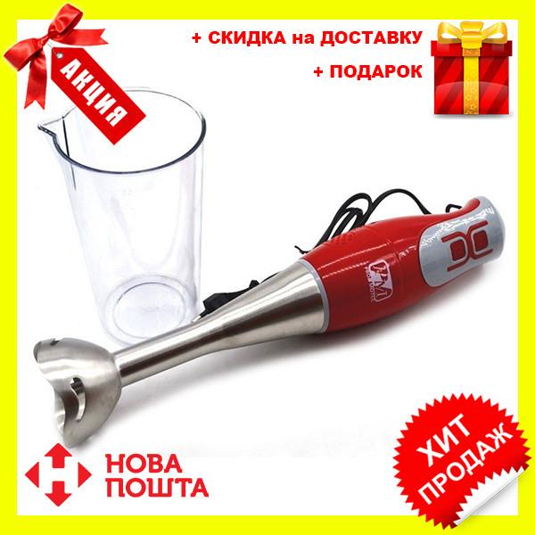 Ручной кухонный погружной блендер PROMOTEC PM-576 с мерным стаканом | блендер Промотек