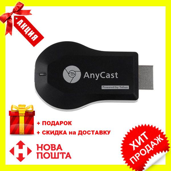 Медіаплеєр Miracast AnyCast M9 Plus з вбудованим Wi-Fi модулем для iOS/Android