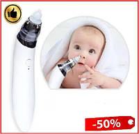 Детский электронный назальный аспиратор для носа Infant electric nasal absorber, соплеотсос с аккумулятором