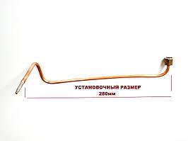 Термопара АОГВ-7,5; 7.4 DANI ( L-280 мм, М12х1,25) Термопром Жовті Води Termoprom
