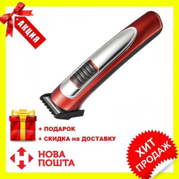 Триммер для бороды Nova NS 8607 | беспроводная машинка для стрижки волос