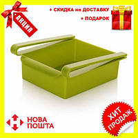 Дополнительный подвесной контейнер для холодильника и дома Refrigerator Multifunctional Storage Box Зеленый