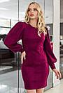 Платье замшевое цвет марсала нарядное облегающее с пышными рукавами, фото 2