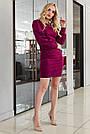 Платье замшевое цвет марсала нарядное облегающее с пышными рукавами, фото 3