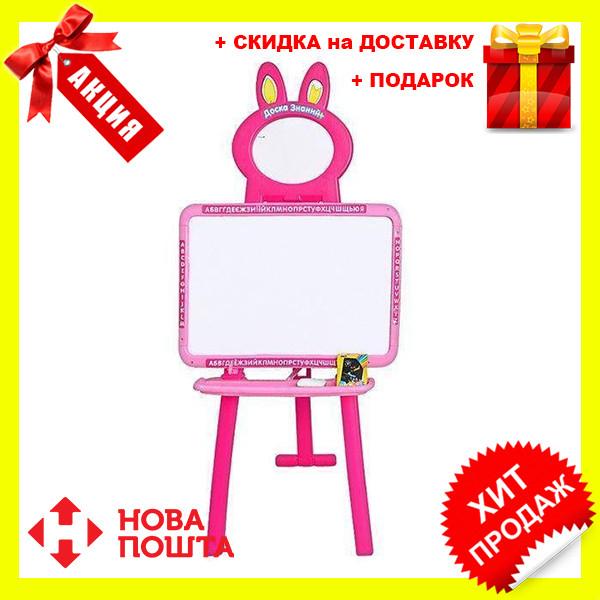 Доска знаний мольберт детский и магнитная доска для рисования 3 в 1 0703 UK-ENG Розовая, 3 цвета