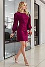 Платье замшевое цвет марсала нарядное облегающее с пышными рукавами, фото 4