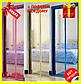 Анти москітна сітка штора на магнітах magik mash кольорова КОРИЧНЕВА, фото 7