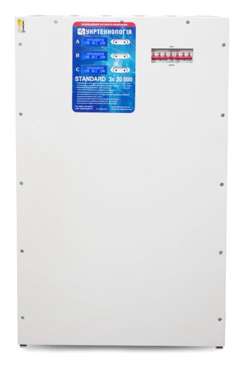 Стабилизатор напряжения Укртехнология 22.5 кВА OPTIMUM + 7500(HV)х3 Трехфазный