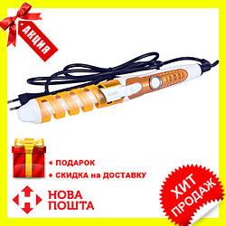 Спіральна плойка для завивки волосся perfect curl RZ118   стайлер для волосся Помаранчева