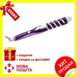 Спиральная плойка для завивки волос perfect curl RZ118 | стайлер для волос Фиолетовая