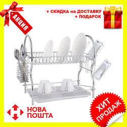 Сушка для посуду Rainbow MAESTRO MR-1026-55 - 2 рівня | кухонні сушарка для посуду Маестро, Маестро