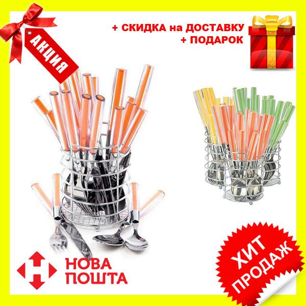 Столовий набір Maestro MR-1531 (24 предмета) оранж. | набір столових приладів Маестро | ложки та виделки