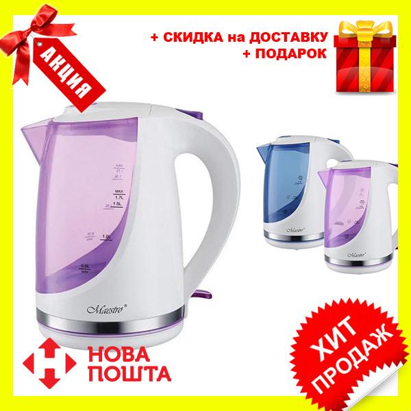 Электрочайник Maestro MR-044 (1.7 л, 2200 Вт) розовый   электрический чайник Маэстро   чайник Маестро