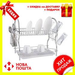 Сушка для посуду Rainbow MAESTRO MR-1026-40 - 2 рівня | кухонні сушарка для посуду Маестро, Маестро