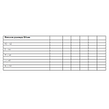 Костюм для фитнеса 3 в 1 Bilcee KADIN ORME FITNESS TAKIM 3 LU (TBWV0700-1002), фото 10