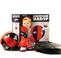 Боксерский набор Profi MS 0331, груша для бокса 20 см на стойке и перчатки, фото 4