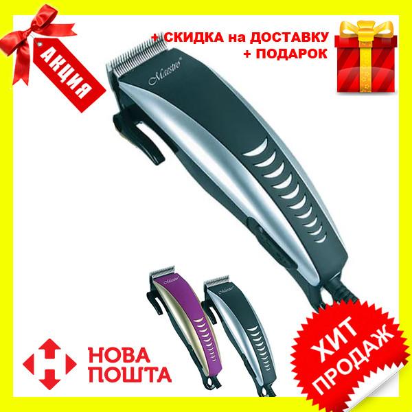 Профессиональная машинка для стрижки волос Maestro MR-650 с насадками черная | триммер Маэстро, Маестро