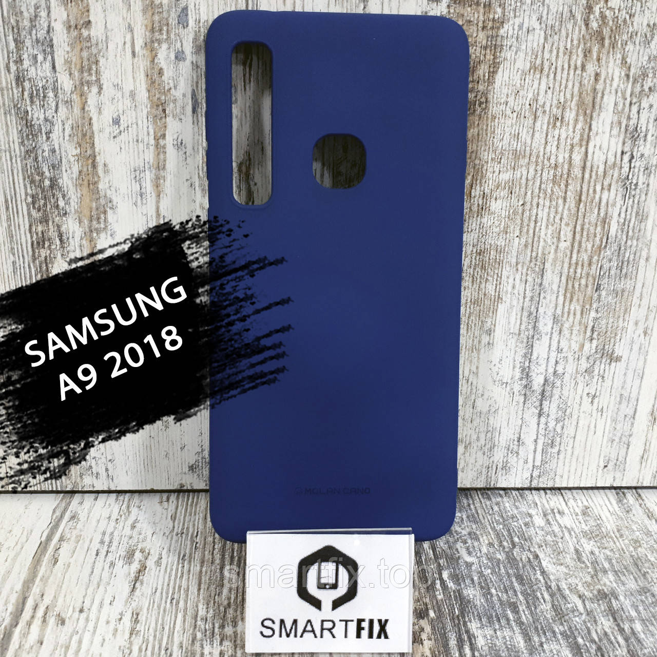 Силиконовый чехол для Samsung A9 2018 Синий