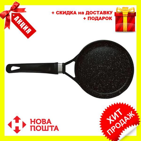 Сковорода блинная антипригарная Maestro MR-4820 (20 см) | сковорода для блинов Маэстро | сковородка Маестро