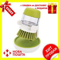Кухонная щётка для мытья с дозатором для жидкого мыла Jesopb Soap Brush салатовая