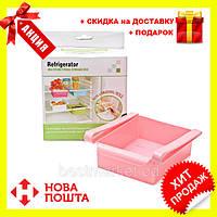 Розовый дополнительный подвесной контейнер для холодильника и дома Refrigerator Multifunctional Storage Box