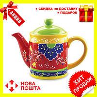 Чайник - заварник Maestro MR-20007-08 (0,8 л) | заварочный чайник Маэстро | керамический чайник Маестро