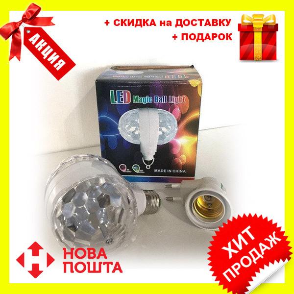 Светомузыка диско шар Magic Ball 2015-1   дискошар   светодиодная вращающаяся дисколампа